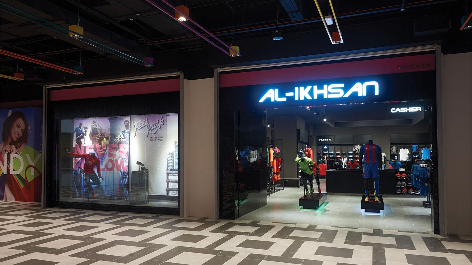 Al-Ikhsan Sports Sdn Bhd